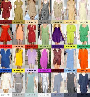 Los colores de temporada girls code rd - Colores de moda ...