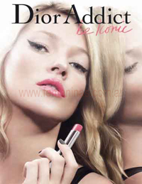 Concurso DIOR ADDICT MAKE UP TALENT 2011
